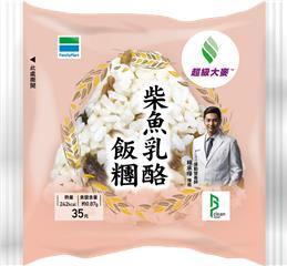 九款全家超級大麥產品熱量整理 :營養師帶你吃超商外食