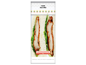 紐奧良烤雞三明治