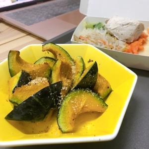 減脂晚餐根莖類食物